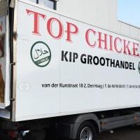 Top Chicken
